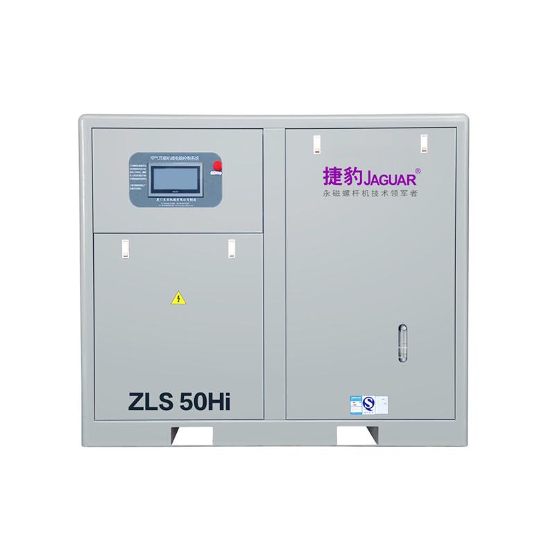 ZLS-Hi 永磁變頻同軸空壓機